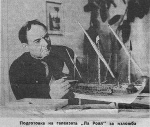 n. schischkov.jpg